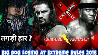 Roman reigns defeat at WWE Extreme Rules 2018 ? Bobby lashley vs Roman reigns fight