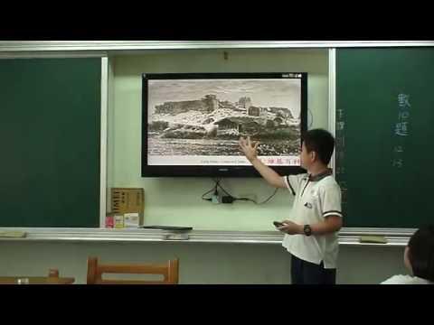 觀光景點報告-安平古堡 - YouTube