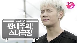 [GOT7's Hard Carry] Jackson's last wish before going paragliding Ep.7 Part 2