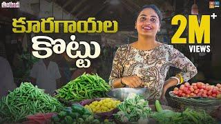 Kuragayala Kottu || Dhethadi || Tamada Media
