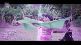My lovely songs kesari lala