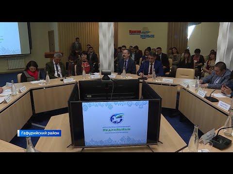 Рост зарплат и грантовая поддержка: первый форум национальных СМИ прошел в Башкирии