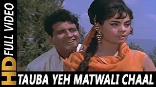 Tauba Yeh Matwali Chaal   Mukesh   Patthar Ke Sanam 1967 Songs   Manoj Kumar width=