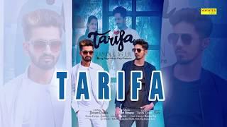 Tarifa : Panjabi Love Mashup Song | Vaman Garg,Arjun Ahuja,Sagar Ahuja,Shivam Chawla | New Song 2018 width=