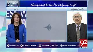 Russia offers Pakistan to purchase passenger planes  - 13 February 2018 - 92NewsHDPlus