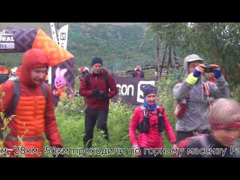 Первый линейный горный ультрамарафон на Полярном Урале «Транс-Урал»