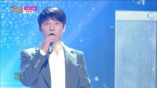 [Comeback Stage] Lim Chang Jung(feat. Eunji) - Reminisce, 임창정 - 친한 사람, Show Music core 20141129