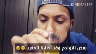 Funny video Haha Before iftar time and when Azan do Ramzan Video width=