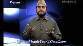 SARAIKI NAAT(Dil Dard Tu)SYED SADAQAT ALI IN NOOR TV.BY Visaal width=