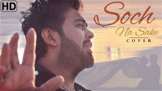 Soch Na Sake   Cover   Tarun S Ft. Wajhi Farooki   Raeth