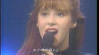 Tiffany - Could've Been (1988)