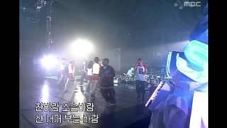 음악캠프 - Turtles - Four seasons, 거북이 - 사계, Music Camp 20020824