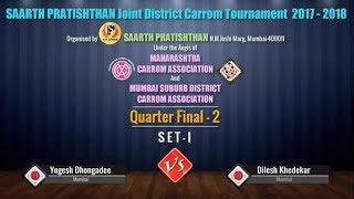 QF-2- Set-1: Yogesh Dhongadee (Mumbai) vs Dilesh Khedekar (Mumbai) width=