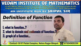 Definition of Function in Hindi