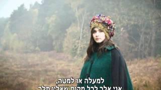 Charlene Soraia - Wherever You Will Go (HebSub) - מתורגם