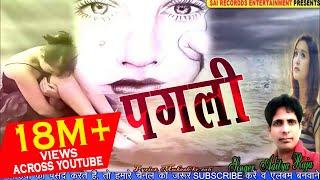 मौत को भी जीना सीखा दो - जख्मी दिल : Aditya Raja | HINDI SAD SONGS | Pyar Mohabbat का सबसे दर्द गीत