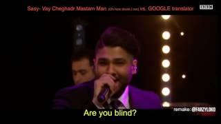 vay cheghad mastam by google translate