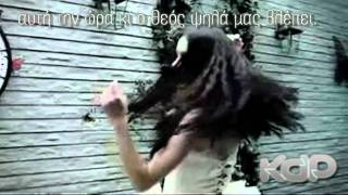 Λυπησου με  - Nικος οικονομοπουλος + Lyrics HD  ♫
