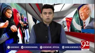 NewsAt5 | 28-06-2017 - 92NewsHDPlus