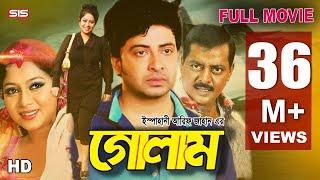 GOLAM | Full Bangla Movie HD | Shakib Khan | Shabnoor | Dipjol | SIS Media width=