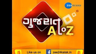 Top A to Z News from Gujarat | 23-02-2019 | Zee 24 Kalak