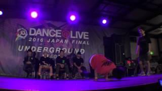 SHADE(ARIYA) vs Yu-ki(九州男児) BEST4 BREAK / DANCE@LIVE 2016 PRE FINAL