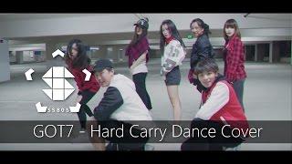 [SS805] GOT7 (갓세븐) - Hard Carry (하드캐리) Dance Cover