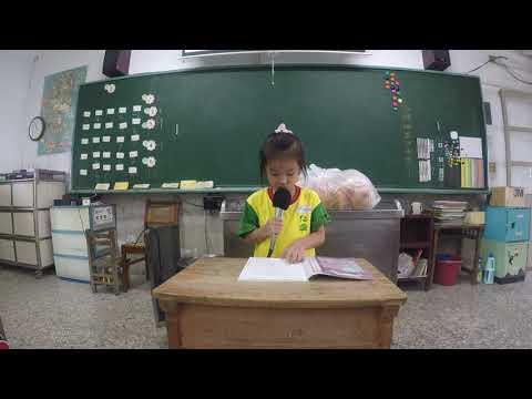 自我介紹19 - YouTube