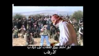 free syrian army ابو احمد يبيع اسليحة لي الجيش الكر