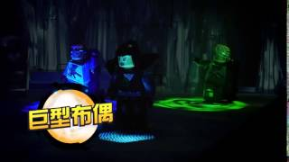 The world's first LEGO® Ninjago LIVE show:  旋风忍者和阴影境界 (TVC CHI VER)