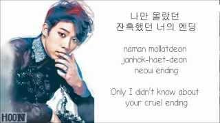 U-Kiss - Standing Still [Lyrics Hangul+Romanized+Eng Trans]