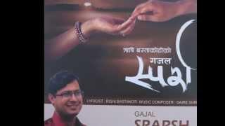 Promo Gajal Sparsh (गजल स्पर्श)