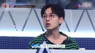 enewstv 프로듀스 101 이석훈, 츤데레 선생님 ′She 로맨틱 컴백!′ 151119 EP.2
