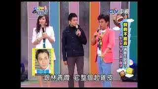 120324吳宗憲(我是一片雲),侯佩岑.....(你猜你猜猜猜)