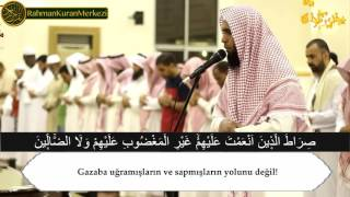 Zilzal Suresi - Mansur al Salimi منصور السالمي