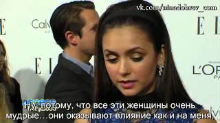Nina Dobrev Open To Playing Anastasia Steele In Fifty Shades Of Grey ( rus sub)