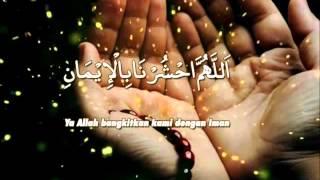 Doa Iman Audio- Allahumma Ahyina Bil Iman (cover)