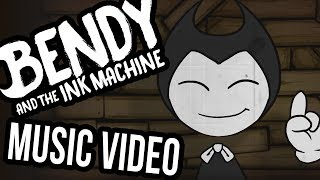 """'Build Our Machine"""" 