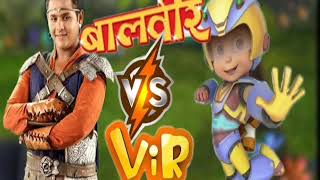 Baal Veer vs vir the Robot Boy ka fight Episode 3