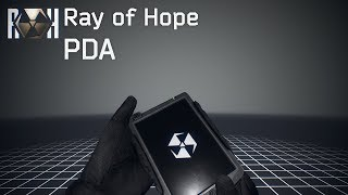 [Ray of Hope] PDA/ПДА
