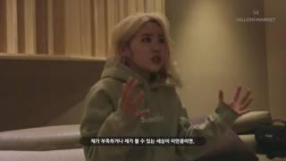 [Making Film] 수란(SURAN)-1+1=0(Feat.DEAN)