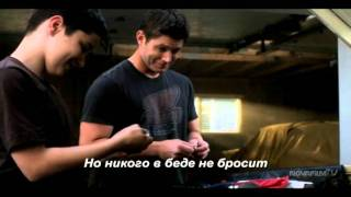 Supernatural On My  Own