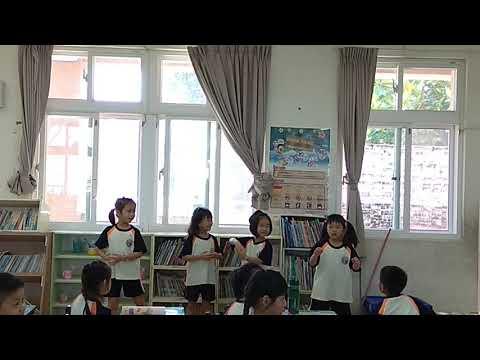 閩南語課1