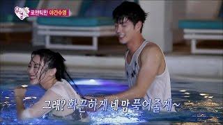 【TVPP】Yura(Girl's Day) - The Way to Reconcile, 유라(걸스데이) - 므흣(?) 쫑아 커플이 화해하는 방법 @ We Got Married