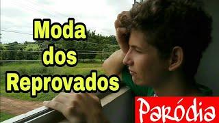 Moda dos Reprovados / Parodia-MODA DOS TRAIADOS (Bonde sertanejo)