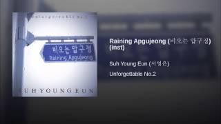 Raining Apgujeong (비오는 압구정) (inst)
