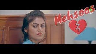 New Punjabi Songs 2018 - Ekam - Mehsoos (Full Video) -Latest Punjabi Song 2018-Full On Music Records
