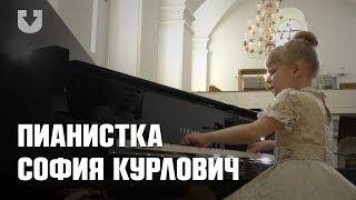 Джаз-пианистка София Курлович