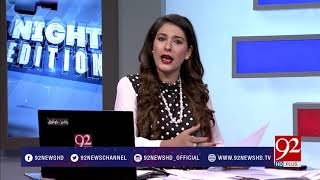 Night Edition | Shazia Zeeshan | Zafar Hilaly | MQM power show | 5 May 2018 | 92NewsHD