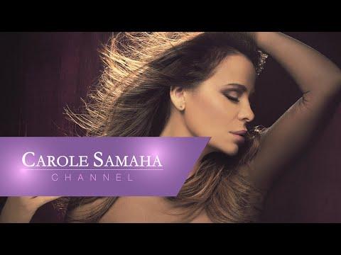 carole-samaha-ohdonni-teaser-carole-samaha